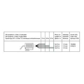 CARIITTI LICHTWELLENLEITER SET VPL10L - E161