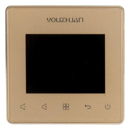 Multifunktions Media Player - €210.00